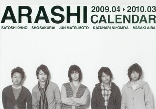 Calendario0